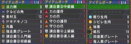 終焉大剣アイテム2.jpg