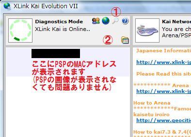 GUI 接続画面.jpg