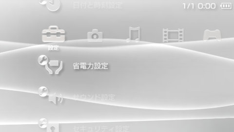 PSP設定写真1.jpg